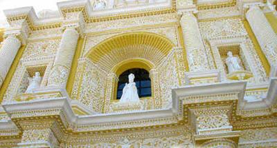 Estilo barroco de La Merced, Antigua Guatemala