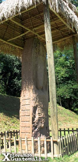 Quiriguá y la estela más alta conocida del mundo maya / foto 2